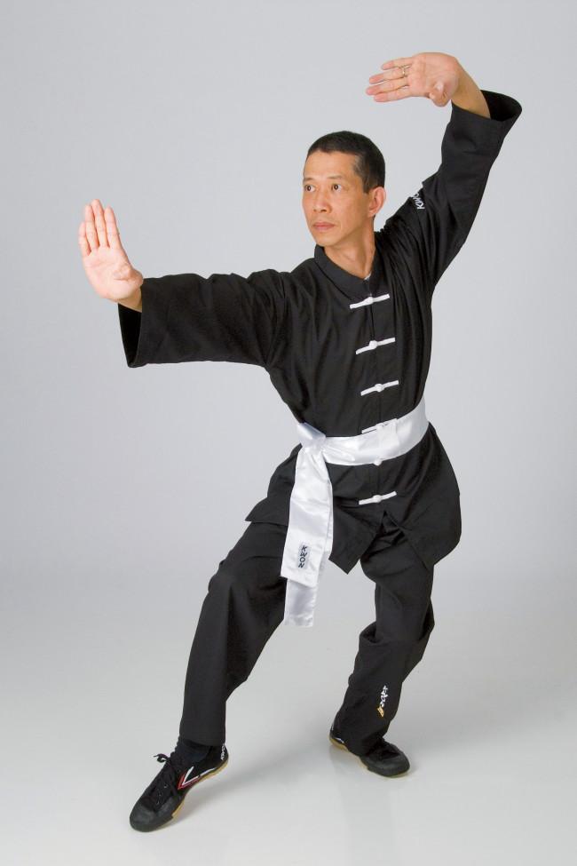 Kung Fu Wushu Uniform Black with White Frog