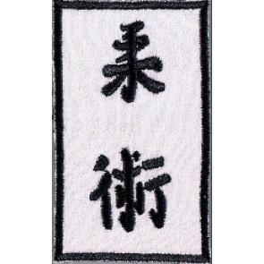 Patch JU-JITSU JAPANESE #336040006