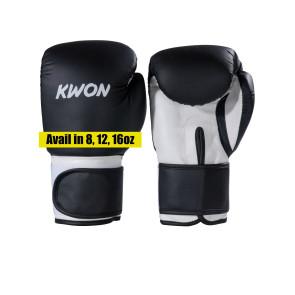 Cardio Boxing Gloves Black/White 8 ounce - 4002308, 12 ounce - 4002312, 16 ounce - 4002316