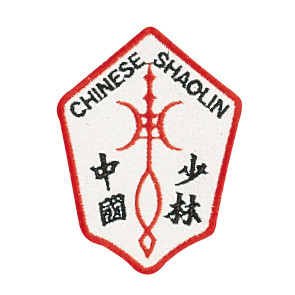 Patch CHINESE SHAOLIN #5007037
