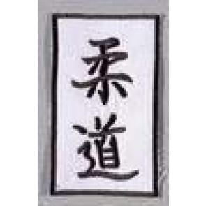 Patch JUDO JAPANESE #336040005