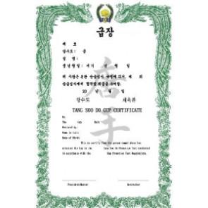 Tang Soo Do Gup Certificate #5002009