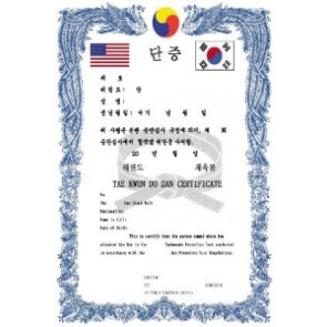 TKD Dan Certificate #5002003